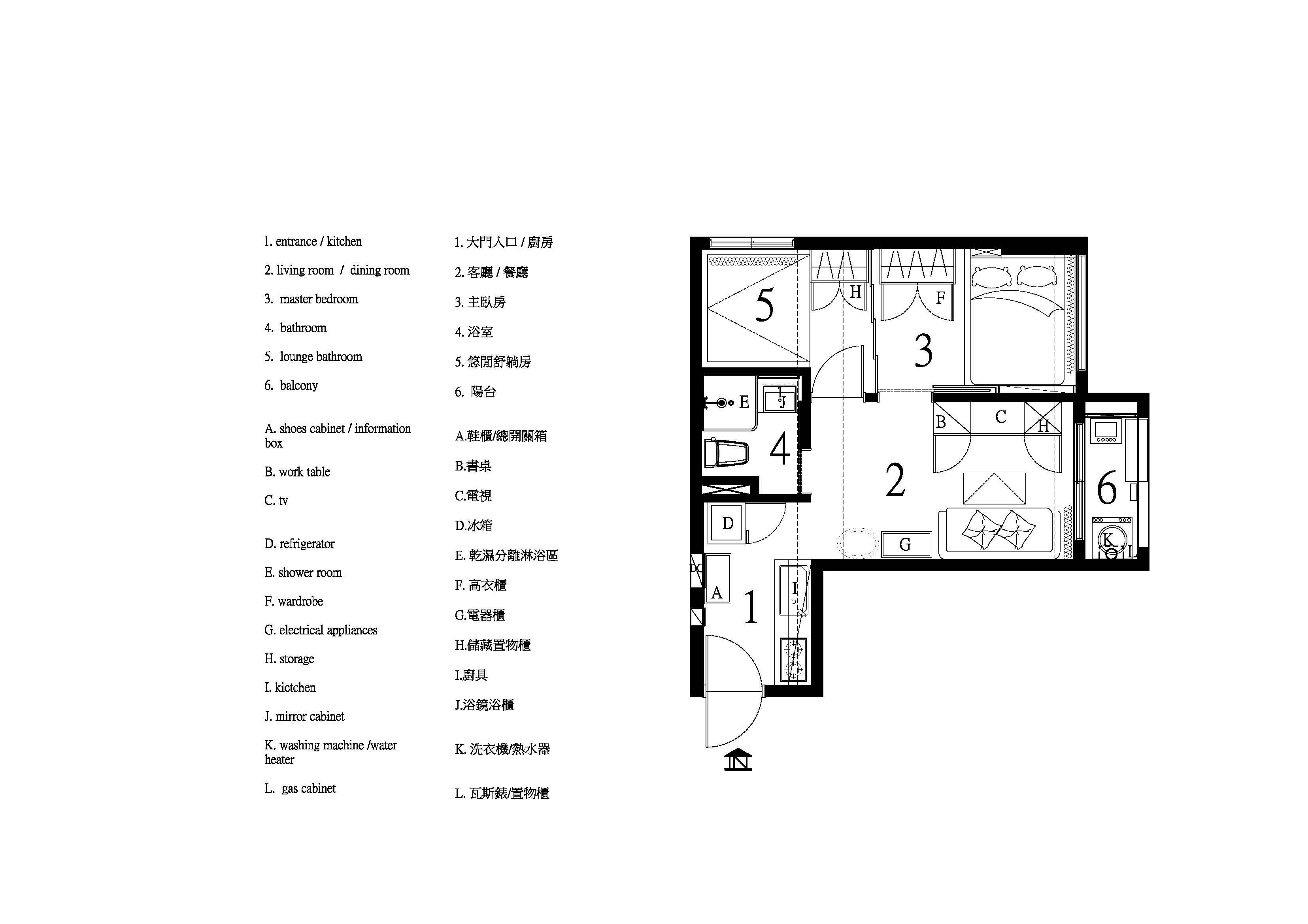新板時尚新居中英對照平面配置圖 Model (1)